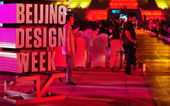 design event Design China Beijing: The First Design Event in the City's Highlights zfeature 240x150