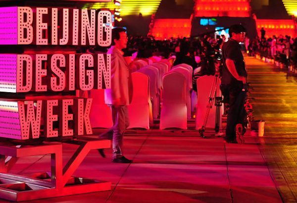 design event Design China Beijing: The First Design Event in the City's Highlights zfeature 600x410